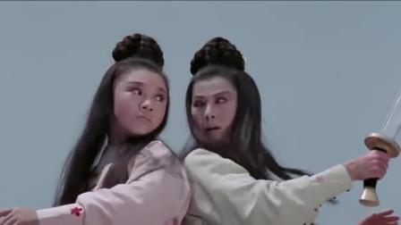 2姑娘仅凭2把剑想打劫1个,谁知败在1个白衣少年手上