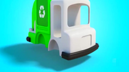 组装城市守卫者垃圾清运车,亲子动画