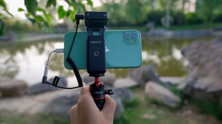 用iphone11拍vlog是什么感觉,聊聊新出的iphone se2