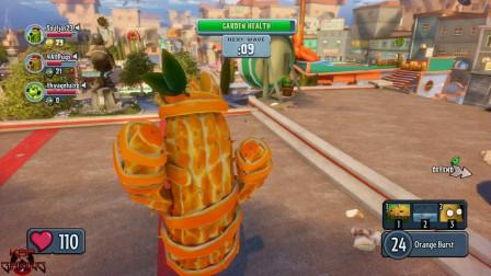 植物大战僵尸:花园战争之大蒜找仙人掌干嘛呢?