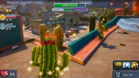 植物大战僵尸:决战花园之坚果护仙人掌,不小心扎刺了!