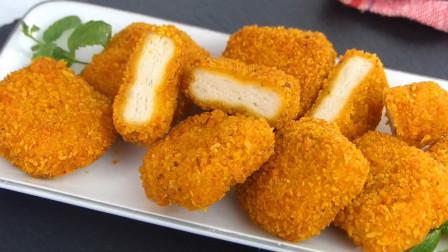 鸡胸肉裹上面包糠一炸,外酥里嫩,非常好吃