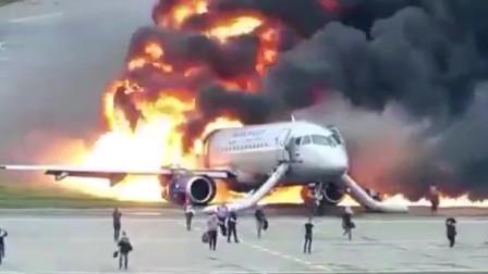 实拍:大飞机起火的一幕
