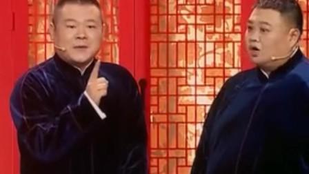岳云鹏孙越精彩演绎相声《新语新说》爆笑全场