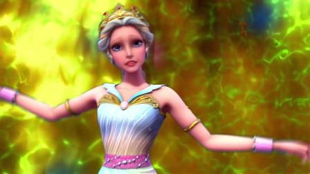 芭比:糟糕!人鱼女王再次被她的妹妹打入海洋深渊,这下怎么办
