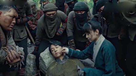 怒晴湘西:众人侥幸逃脱,从新商量对策!