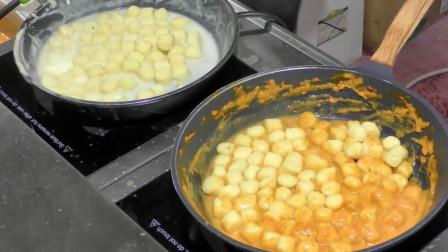 【欧洲街头美食02】奶酪炒鱼丸,欧洲的饺子