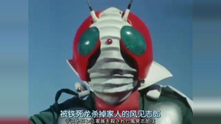 怪人用大炮轰炸假面骑士,1号和2号有危险的时候,骑士V3复活了!
