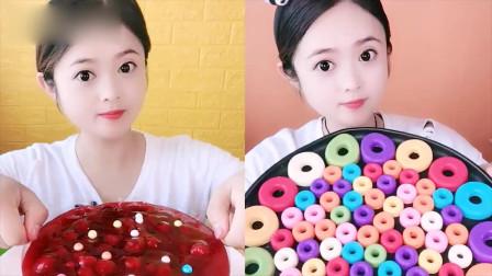 小美女吃播:草莓酱蛋糕、巧克力,各种口味任意选,让人羡慕的生活
