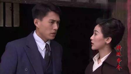 特殊争夺:姑娘说靳东女友是奸细,不料靳东说应该防备她
