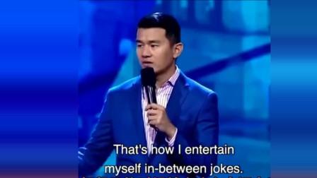一个华裔脱口秀演员,在美国人的场子替中国说话:美国就是胆小鬼