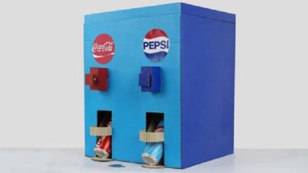 大神纸板自制可乐贩卖机,效果堪比街头自动贩卖机,这也太厉害了