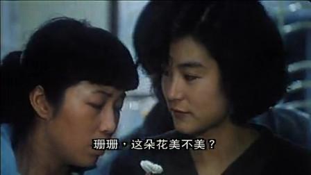 夺命佳人:林青霞本想整容后第一时间区间父亲,怎料父亲已经遇害
