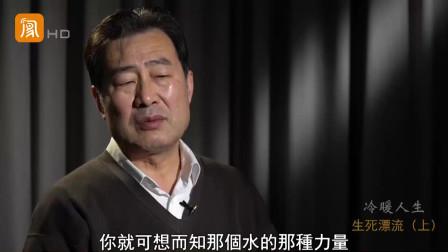 1986年洛阳队长江漂流,看完这个电影片段,令人心惊胆战!
