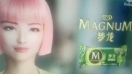 梦龙抹茶冰淇淋 15秒广告 天猫