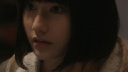 少女被人囚禁家中,看样子折磨许久,日本短片《鸡皮疙瘩系列》