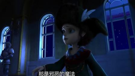 """新灰姑娘:皇宫内有黑魔法气息,老鼠们被墙给""""吞了"""""""