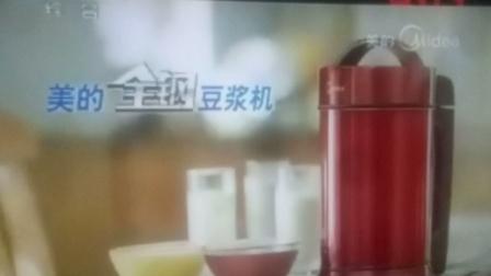美的全钢豆浆机广告 豆浆机 选美的 15s