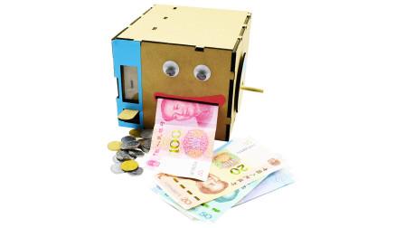 纸板做的存钱罐,纸币硬币通吃!怎样正确的存钱呢?