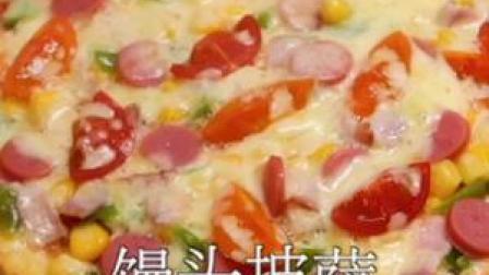 五块钱的披萨你不试试?家里应该有馒头和平底锅吧!快去做!贼香!#美食趣胃计划 #在家做个拿手菜