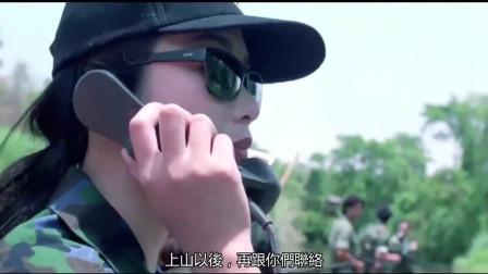 猎豹行动:金三角毒贩猖狂,兵分三路,枪弹火爆