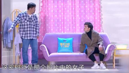 """致敬最美逆行者:贾冰在线寻找""""塞班"""""""