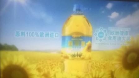 Angelababy金龙鱼阳光葵花籽油广告 原料100%欧洲进口 15s 欧洲健康食用油大奖