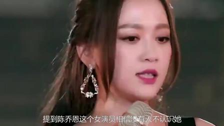 陈乔恩卖萌求帮助惨遭王一博战队无视网友直男眼里只有胜利