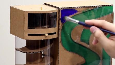 教你变废为宝,用纸盒改造成弹力游戏,一起唤醒童年记忆吧