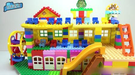 小猪佩奇乐高积木新建游乐场,新增绿化带和双层室内滑滑梯