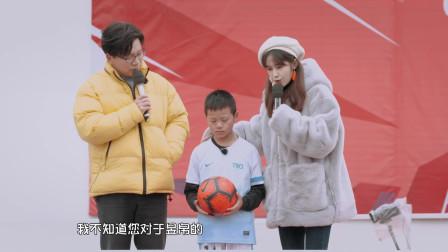 """《少年说》少年喊话坚持足球梦想 面对""""大环境""""妈妈无情扼杀"""