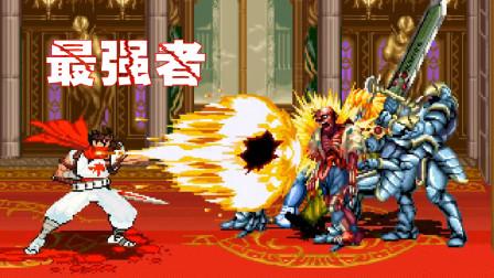 【小握解说】本游戏最强者终于出现了《午夜杀生X》第6期