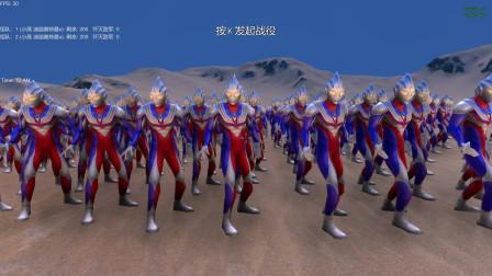 史诗战争模拟器:400个迪迦奥特曼VS二十波天神之力,会怎样?