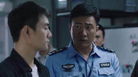 猎狐:胡军要调走,不料一出门,王凯和同事们竟组了个仪仗队欢送
