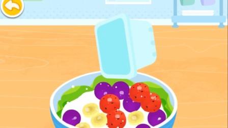 宝宝巴士趣味游戏 美味的水果沙拉做好了,相当爽口呀!