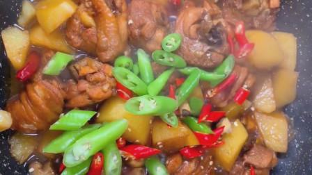 香菇土豆炖鸡的做法,简单易学,营养美味,配料简单味道足又下饭