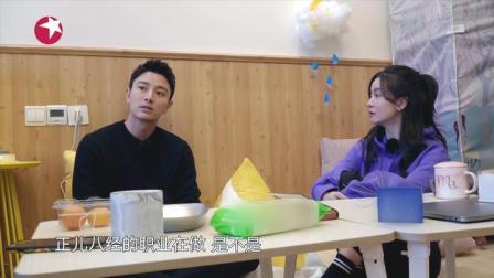 亲爱的来吃饭:95后情侣短视频记录日常,贾乃亮李晟被深深吸引