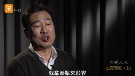 1986年长江漂流,浪潮竟把船桨都拍碎了,到底发生了什么?