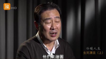 长江漂流珍贵视频,洛阳队在金沙江中频繁翻船,看完心惊胆战!