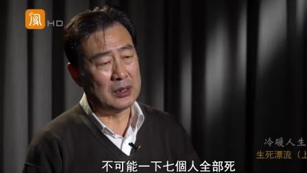 1986年,洛阳队长江漂流,船上7人全部遇难?