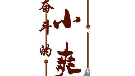 奋斗的小爽带你游玩风光秀丽的中国台湾著名旅游观光胜地阳明山