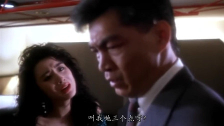 火舞风云:张敏父女夜总会相遇,太尴尬,这台阶该怎么下