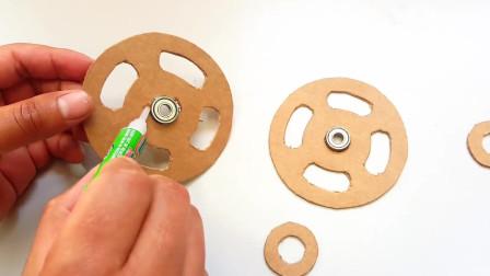 利用闲置纸板,简单几步,教你自制简易小马达