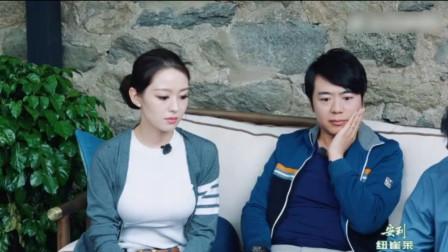 邓婕洗水果招待郎朗夫妻,郎朗提醒吉娜去帮忙,超有礼貌