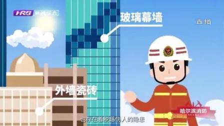 春季防火防灾安全指南:春季天干物燥,这些防火安全知识要牢记!