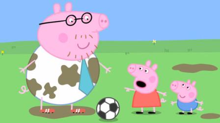 小猪佩奇过家家玩具超级飞侠汪汪队立大功猪猪侠宝宝巴士