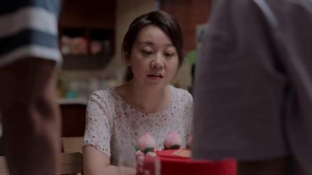 老公给妻子订生日蛋糕,不料店员写错字,惊喜直接变惊吓!