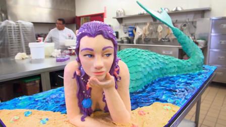巨大美人鱼翻糖蛋糕,实拍制作全过程,看得口水直流三千尺!