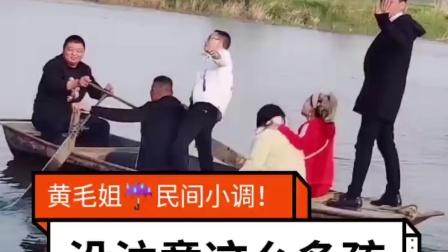 沭阳民间小调-黄毛姐《五更响叮当》清唱版