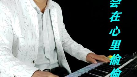 《偷偷地哭》电子琴音乐